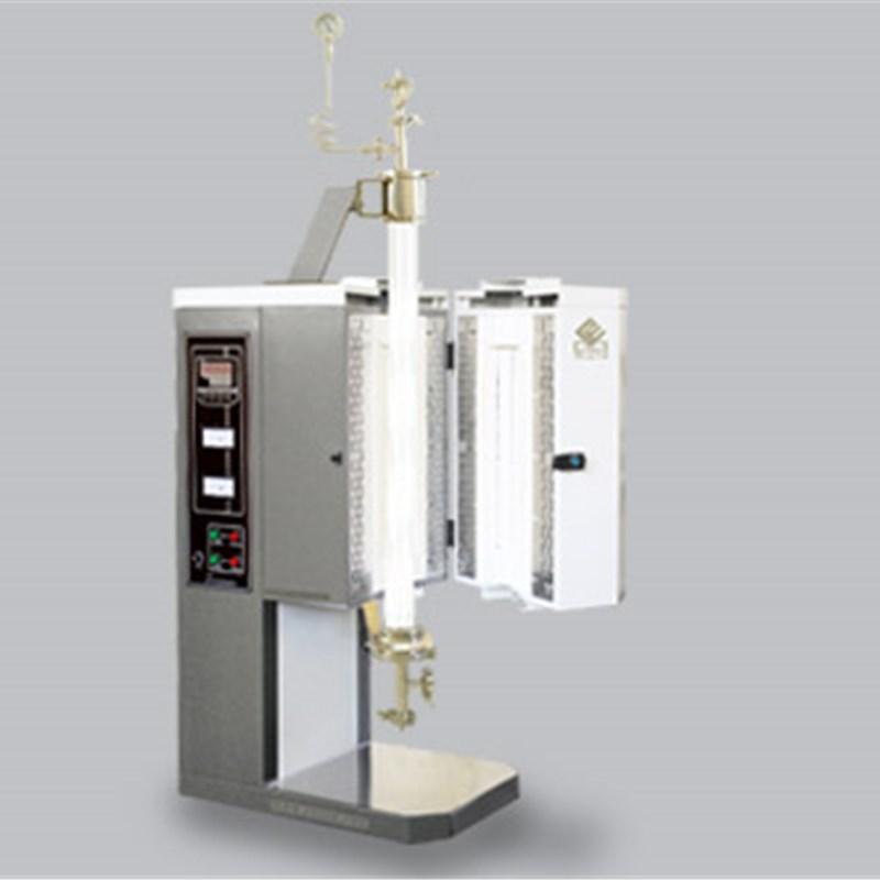 1200℃ Vertical Single/Dual Zone Tube Furnace