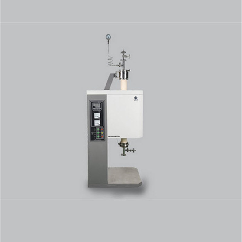 1400℃ Vertical Tube Furnace