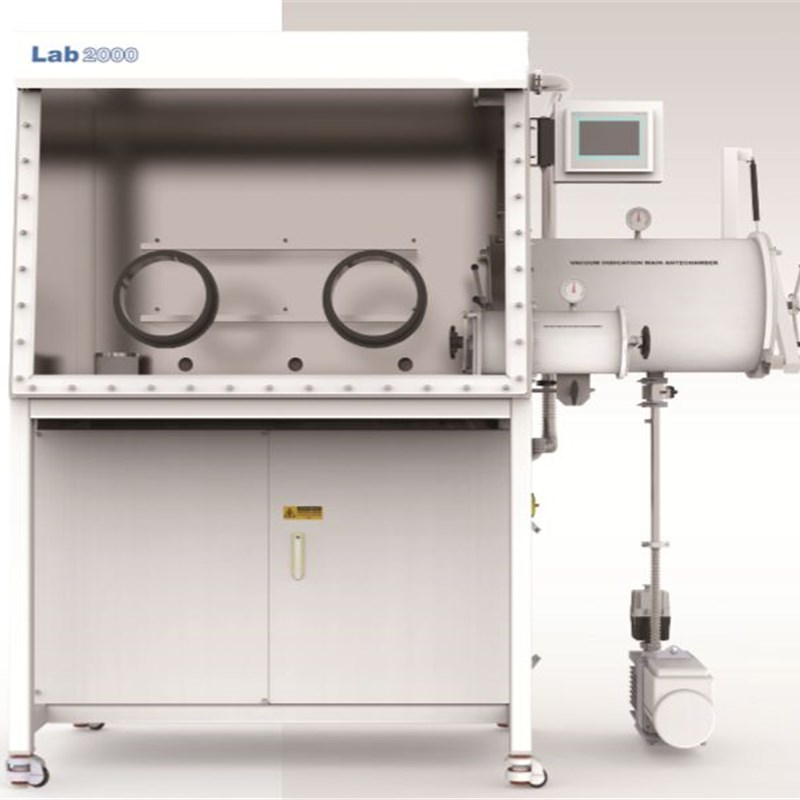 Glove Box - Lab 2000